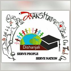 dishanjali education welfare society